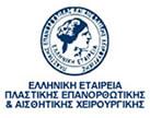 Πλαστική Χειρουργική Θεσσαλονίκη